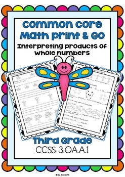 Multiplication Print & Go with Game {CCSS 3.OA.A.1 Printables}