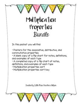 Multiplication Properties BUNDLE