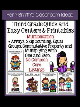 Multiplication Quick and Easy Centers and Printables for T