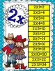 Multiplication Reference POSTERS COWBOY THEME