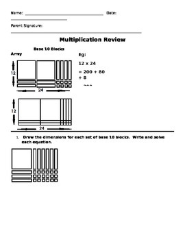 Multiplication Review (Two-Digit by Two-Digit)