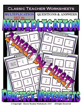 2-Digit by 1-Digit Multiplication SET#2: Regrouping-Grades