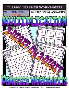2-Digit by 2-Digit Multiplication SET #2: Regrouping-Grade