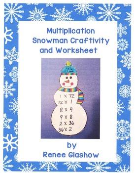 Multiplication Snowman Craftivity and Worksheet