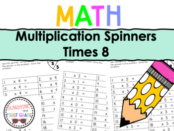 Multiplication Spinners 8