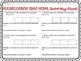 Multiplication Strategies Games Multi Digit Area Partial P