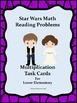 Multiplication Task Cards for Lower Elementary
