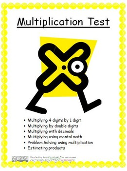 Multiplication Test