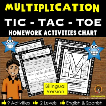 Multiplication Homework Activity Chart Bilingual