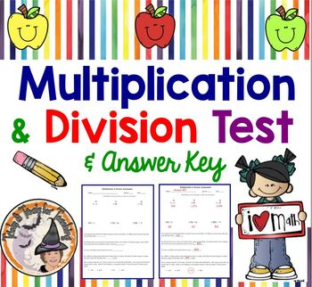 Multiplication and Division Assessment Computation Test Mu