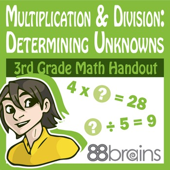 Multiplication and Division: Determining Unknowns pgs. 1-4 (CCSS)