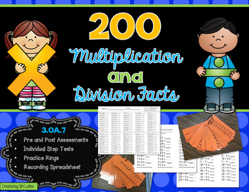 Multiplication and Division Fast Fact Tests and Study Ring