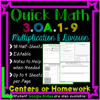 Multiplication and Division Homework or Multiplication and