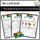 Multiplication and Division Project Based Learning (PBL) a