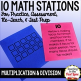 Multiplication and Division Test Prep Math Stations