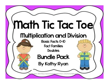 Multiplication and Division Tic Tac Toe Bundle Pack