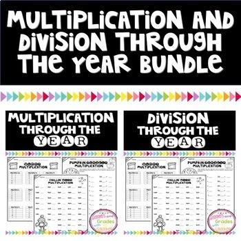 Multiplication and Division Worksheets BUNDLE