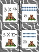 Multiplication and arrays