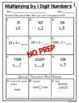 Multiplication (by 1 Digit Numbers) Worksheets **Just $1 f