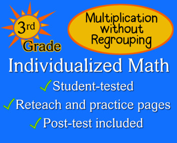 Multiplication without Regrouping - Individualized Math -
