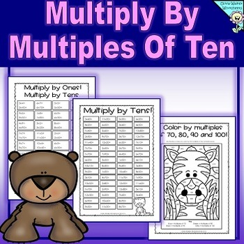 Multiply By Multiples of Ten (10) Worksheets Printables (T