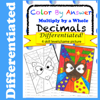 Multiply Decimals by a Whole Color by Answer DIFFERENTIATE