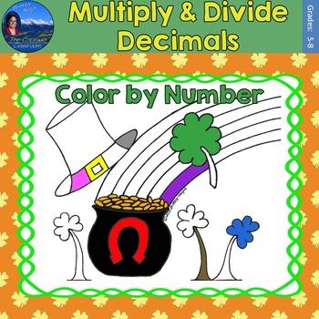 Multiply & Divide Decimals Math Practice St. Patrick's Day
