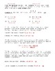 Multiply Divide Fractions Mixed Numbers Estimation Word Pr