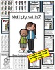 Multiplication with 7 Center and Printables with No Common Core