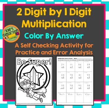 Multiplying 2 digit by 1 Digit Numbers- Color by Number -