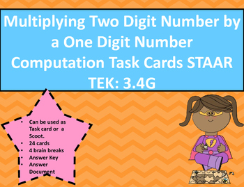 Multiplying 2-digit by 1-digit Computation Task Cards STAA