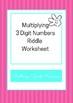 Multiplying 3 Digit Numbers Riddle Worksheet