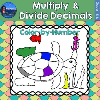 Multiply & Divide Decimals Math Practice Under the Sea Col