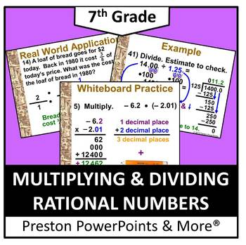 (7th) Multiplying and Dividing Rational Numbers in a Power