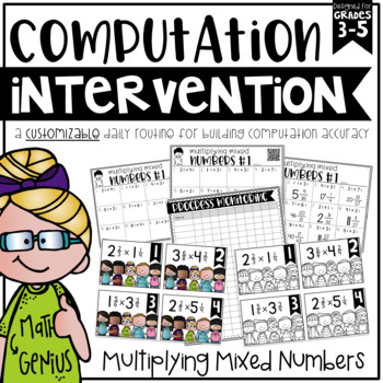 Multiplying Mixed Numbers {Task Cards, Intervention, and H