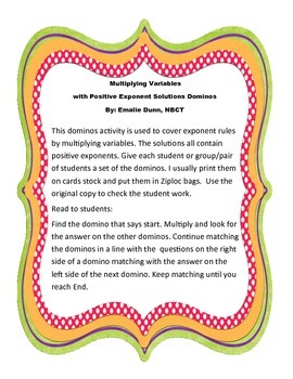 Multiplying Variables with Positive Exponent Solutions