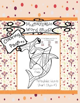 Multisyllabic Words Sharks #3 Coloring Page