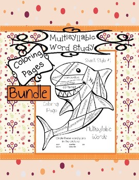 Multisyllabic Words Sharks Coloring Pages Bundle