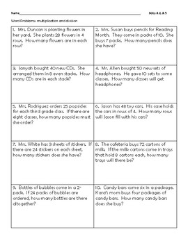 Multplication and Division Word Problems VA SOL 3.5