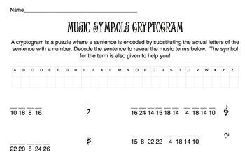 Music Symbol Cryptogram fun puzzles! Great for substitute!