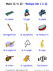 Music in French Word searches / Wordsearches