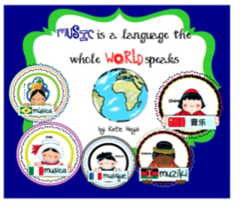 Music is a Language the Whole World Speaks Bulletin Board Set