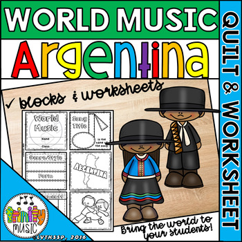 Music of Argentina Quilt & Worksheet (World Music)