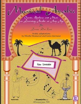 Musical Arabic Song/Chant Teaching Simple-Polite Conversat
