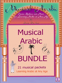 Musical Arabic for Learning Arabic - 21 Packet BUNDLE of W