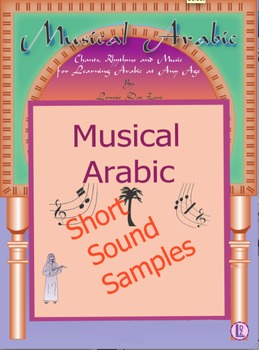 Musical Arabic - for Learning Arabic- Short Sound Samples