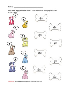 Musical Puppies worksheet - treble clef