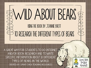 My Booklet of Bears ~ Research and Note-Taking Packet Usin