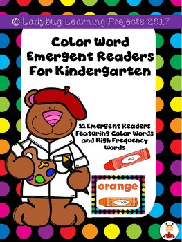 """My """"Color"""" Books--Sight Word Emergent Readers With Black Borders"""