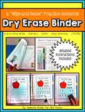 My Dry Erase Binder: literacy, math, & other write-and-wip